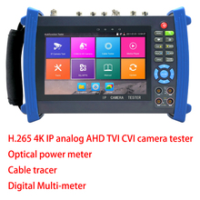 4K H.265 TVI AHD CVI IP camera tester analog CCTV tester monitor with Digital Multi-meter ,Optical power meter,Cable tracer