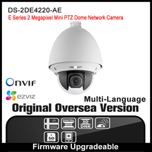 HIK DS-2DE4220W-AE 2MP Speed Dome Camera POE ONVIF P2P Mini PTZ Network Camera CCTV camera Security Camera H264 HIK HD