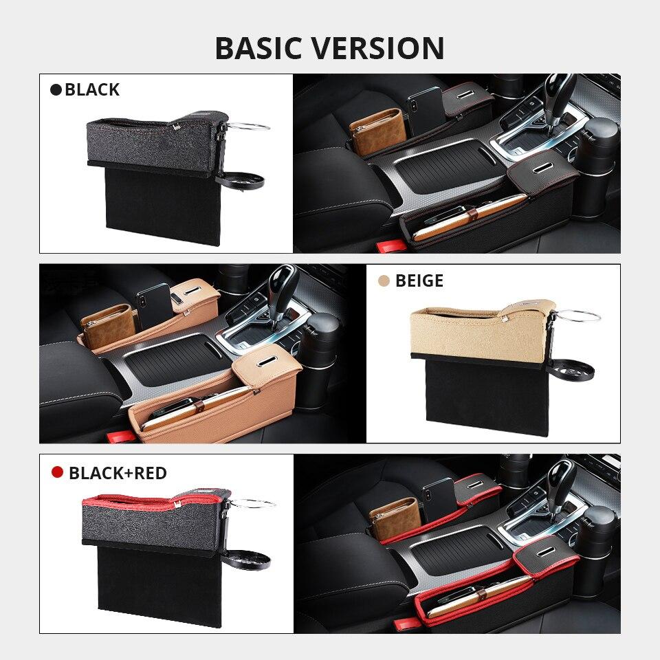 قاعدة لوضع الاغراض في السيارة مع شاحن usb 8