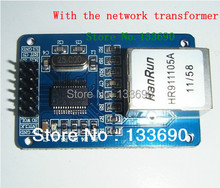 2pcs/lot ENC28J60 Ethernet LAN Network Board Module, SPI Port 25MHZ Crystal For Arduino AVR 51 LPC STM32, 3.3V