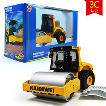 kaidiwei high quality alloy Engineering Vehicle model Wholesale children toy cars single drum roller 1:50 similar to siku style(China)