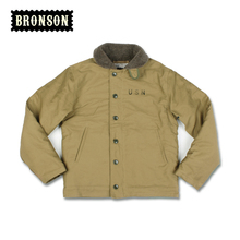 Bronson navy jacket deck N1 mans short design military thick warm wool jacket(China)