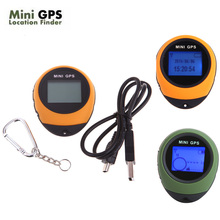 PG03 Mini GPS Receiver Navigation Outdoor Handheld Location Finder USB Rechargeable with Compass for Outdoor Sport Travel Yellow