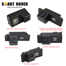 Car SONY CCD Backup Camera For Peugeot 206 207 301 307 308 3008 407 408 508 RCZ Citroen C4 C-Triomphe C-Quatre DS3 DS5 DS6