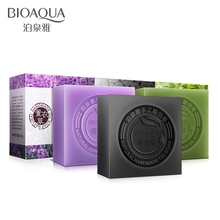 BIOAQUA Bamboo charcoal Handmade soap remove Skin whitening soap cleaner makeup remover skin whitening wholesale 50 pcs(China)