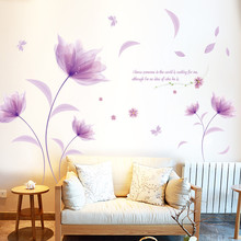 DIY Purple Flowers Environment Layout TV Background Wall Decoration Removable Stickers Walls art wall Romantic pegatinas#XTT(China)