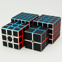 4Pcs/Set Magic Cube Include 2x2x2 3x3x3 4x4x4 5x5x5 Stickerless with Black Carbon Fiber Sticker Puzzle Toys For Child Gift Pack(China)