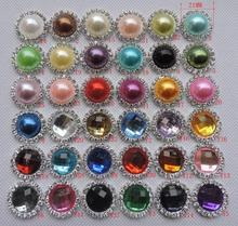 Acrylic buttons !500pcs/lot 21mm 36colors round metal rhinestone pearl button wedding embellishment headband DIY accessory