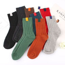 Korean Japanese college female sports socks Sign calcetines barrel pure cotton soks based chausette women pile of socken sox(China)