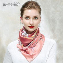[BAOSHIDI]2017 Autumn New Arrival 100% Silk 16m/m thick Pure Silk Large Square Scarf, Floral Pattern Elegant Scarves Women(China)