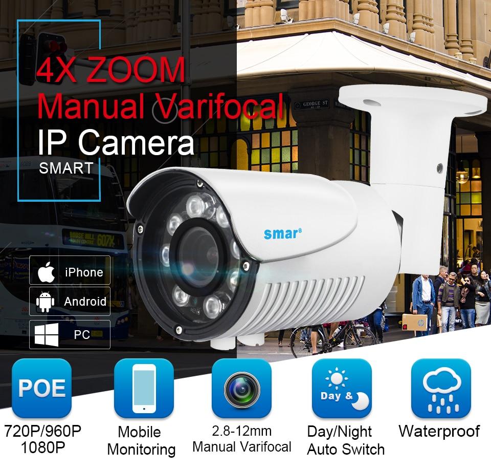 48V POE IP Camera HD 720P 960P 1080P Outdoor Waterproof Built-in 4X Zoom 2.8-12mm Manual Varifocal Lens Network Bullet Camera (1)