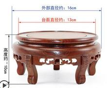 The stone ornaments base wood crafts frame round stone bonsai flower vase mahogany teapot base