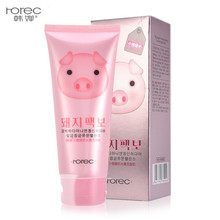 Brand Yogurt Face Cleaner Moisturizing Cleansing Deep Cleansing Nourishing Pores Shrinking Hydrating Facial Cleanser maquiagem(China)