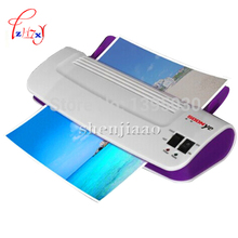 Office Hot and Cold Laminator Machine for A4 Document Photo Blister Packaging Plastic Film Roll Laminator(China)