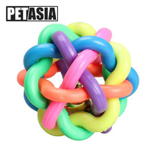 New Pet Dog Cat Toy Colorful Rubber Round Ball with Small Bell Toy Ring toy Make Sound Train pet