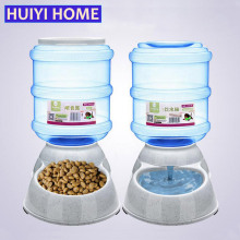 Huiyi Home 3.5L Large Automatic Pet Feeder Drinking Fountain For Cats Dogs Plastic Dog Food Bowl Pets Water Dispenser ENI001(China)