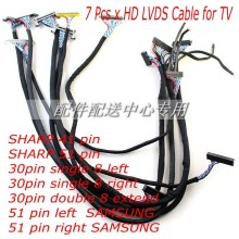 7pcsx  Most Used Universal HD LVDS Cable for LCD Large Size Panel TV Monitor Screen Free Shipping