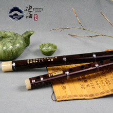 2016 New Sandalwood Flute professional double plug flute Precious Scarce material sandalwood dizi(China)