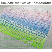 15.6 inch laptop keyboard cover skin for Dell inspiron Vostro 15CR 3000 5559 7559Ins 15P 15 7000 7568 15-7560 7559 2528 5559