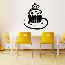 Food Wall Decal Dining Room Decorative Swirl Cupcake Wall Sticker Removable Waterproof Hollow Out Home Decor(China)
