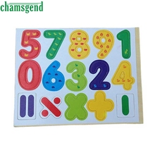 CHAMSGEND 15Pcs Wooden Magnetic Numbers Math Baby Learning Educational Toy drop ship S30