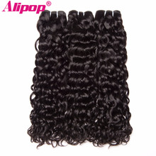 ALIPOP Peruvian Water Wave Bundles Human Hair Bundles Non Remy Hair Extensions 1 PC Natural Black Color Can Be Dyed