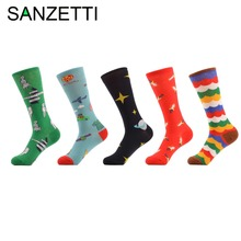 SANZETTI 5 Pairs/Lot Colorful Bright Women Socks Novelty Pattern Plane Space Star Cute Sword Female Combed Cotton Socks(China)