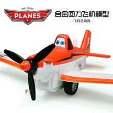 Free Shipping cute pull back airplane planes cartoon die-cast air craft helicopter model with sound light children gift dusty