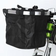 Bicycle Basket Bicycle Aluminum Alloy Frame Bike Detachable Cycle Front Carrier Bag Pets Cat Seat Dog Carrier