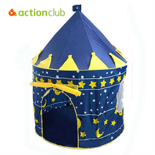 Actionclub 105X135cm Ultralarge Children Beach Tent Baby Toy Play Game House Kids Prince Castle Indoor Outdoor Toys Tents HT2426(China)