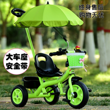 Child tricycle bike 2 - 6 Large male girl outdoor baby bicycle 1 - 3 - 5 light cart