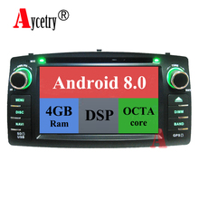 Aycetry! DSP! Android 8,0/7,1 2 дин мультмедиа dvd-плеер gps авто радио для TOYOTA Corolla E120 e 120 BYD F3 WI-FI 4G стерео(China)