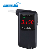 Free Shipping 2015 Patent POLICE High Accuracy Prefessional Police Digital Breath Alcohol Tester Breathalyzer AT858 Wholesale