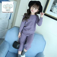 Treasure dad world Baby Girl Sweater Cardigan Kids Girl Knitted Suspender Skirt Set sweater two piece suit children's wear