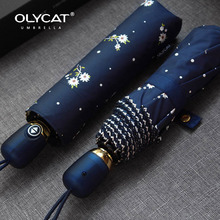 Women's Umbrellas Automatic Sunscreen Anti UV Flowers Brand Umbrella Rain Women Olycat Parasol Female Folding Umbrella Windproof(China)