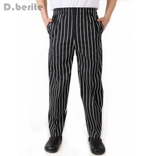 Chef Working Pants Waiter Trousers Elastic Comfy Cook Work Trousers Restaurant Food Service Clothes Work Wear Uniforms DAJ9090