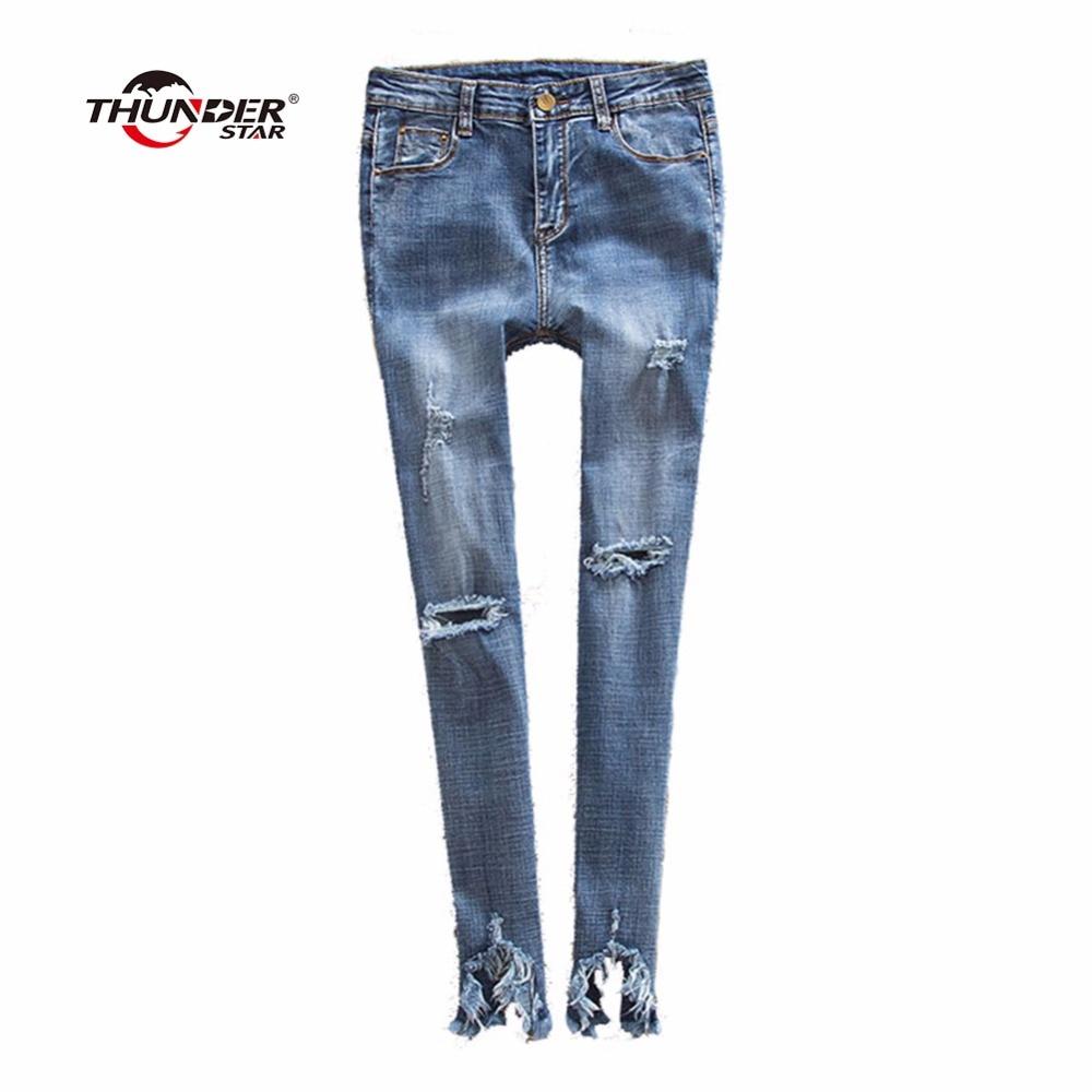 Slim Jeans For Women Skinny High Waist Jeans Woman Blue Denim Pencil Pants Hole Tassel Hippie Women Jeans Calca Feminina LX5Îäåæäà è àêñåññóàðû<br><br>