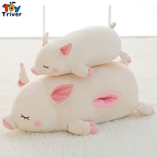 Plush White Pig Hand Warmer Cushion Pillow Toy Stuffed Doll Birthday Winter Valentine Gift Present Home Office Shop Deco Triver(China)