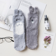 Buy 2 Pairs Lot Cartoon Totoro Fluffy Socks Women Floor Socks Winter Thick Warm Home Bed Fur Socks Female Soft Wool Tube Socks Cheap for $16.99 in AliExpress store