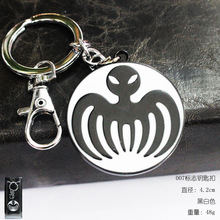 Movie 007 James bond Spectre Keychain Metal Key Chain Pendant Keyring Key Ring For Man's Boys Women KT703(China)