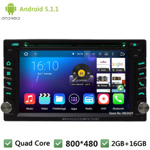 Quad Core 16GB Android 5.1.1 2 Din WIFI 3G FM BT RDS DAB+ Universal Car DVD Player GPS Stereo Radio PC Screen For Nissan x-trail(China)