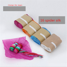 HEY FUNNY 1 piece High quality spider silk every single out magic onion ribbons magic stage
