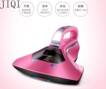 Vacuum cleaner Mites instrument Home bed mites household vacuum cleaner beds in addition to mites UV sterilizer machine