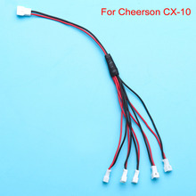 3.7V 1 Converting 5 Lipo Battery Balance Charger Conversion Charging Cable Line for Cheerson CX-10