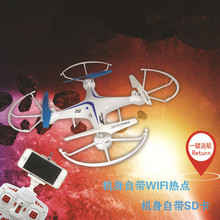 Super big rc Quadcopter 45cm FX-7CI cool IMAGE 6-Axis Gryo Headless Mode RC drone with 2MP Camera video function vs H11d