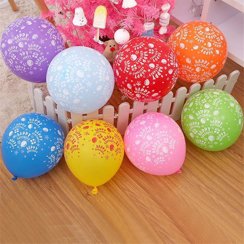 New Brand 5PCs 12'' Colorfull Wedding Birthday Party Decoration Globos Party Balloon Home Decor Event & Party Supplies Round B(China)
