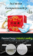 Disposable Adult Diapers, Incontinence Adult Pads Manufacturer in China