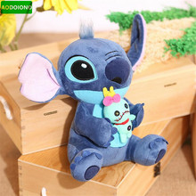 Brand New Kawaii Stitch Plush Dolls Toy Anime Big Lilo and Stitch Plush Toy Scrump Monchhichi Super Soft Stuffed Doll Kids Gift