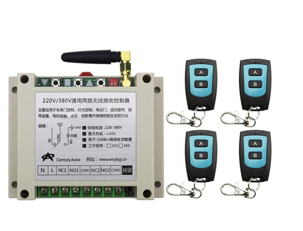 New AC220V 250V 380V 30A 2CH Radio Controller RF Wireless Relay Remote Control Switch 315 MHZ 433 MHZ 4 Transmitter+1 Receiver<br>