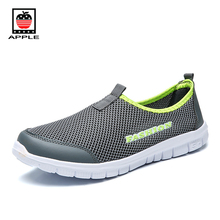 Apple summer mesh breathable men running shoes comfortable women sport shoes Ultra light run 5.0 sneakers 1418(China)